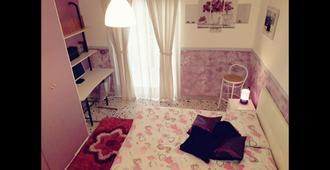瑞吉那家庭酒店 - 那不勒斯 - 睡房