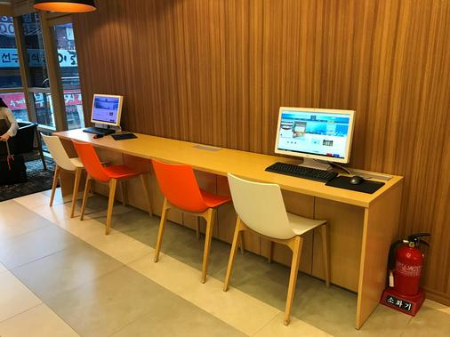 欧克劳德酒店 - 首尔 - 商务中心