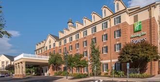 威廉斯堡广场州立大学智选假日酒店 - 州学院