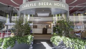 卡莱尔布雷拉酒店 - 米兰 - 建筑