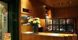 米兰 SPA 酒店 - 维罗纳 - 柜台
