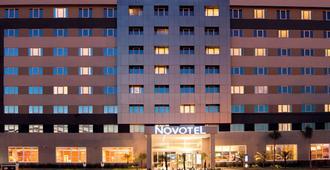 阿雷格里港机场诺富特酒店 - 阿雷格里港