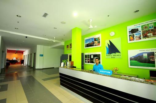 瓜拉马六甲酒店 - 兰卡威 - 柜台