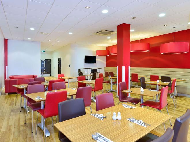 旅屋酒店-阿伯丁市中心贾斯提斯米尔 - 阿伯丁 - 餐馆