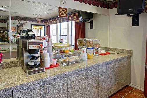 韦瑟福德美洲最佳价值酒店 - 韦瑟福德 - 自助餐