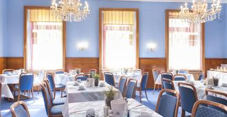 阿姆贝尔格拓普酒店 - 维尔茨堡 - 餐馆