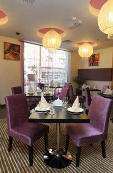 拉达哈伊勒酒店 - 多哈 - 餐厅