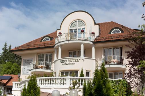 拜德法勒巴赫酒店 - 福森 - 建筑