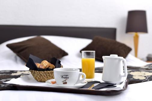 安格勒特里格勒诺布尔中心酒店 - 格勒诺布尔 - 食物