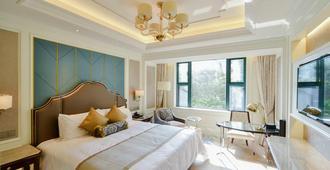 上海西郊宾馆 - 上海 - 睡房