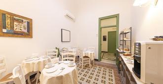 维尼米宫酒店 - 切法卢 - 餐馆