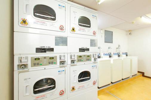 中延弗莱斯泰酒店 - 东京 - 洗衣设备