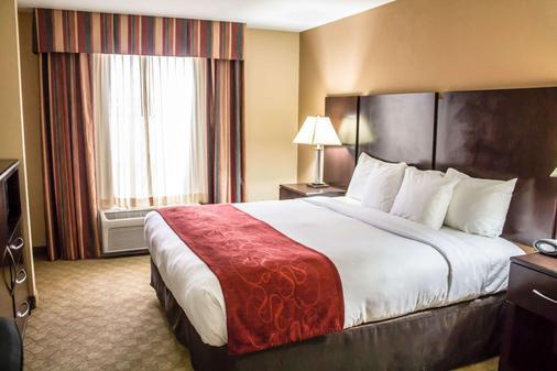 布伦瑞克康福特茵酒店 - 布伦瑞克 - 睡房