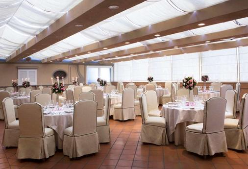 特米努斯星际酒店 - 那不勒斯 - 宴会厅