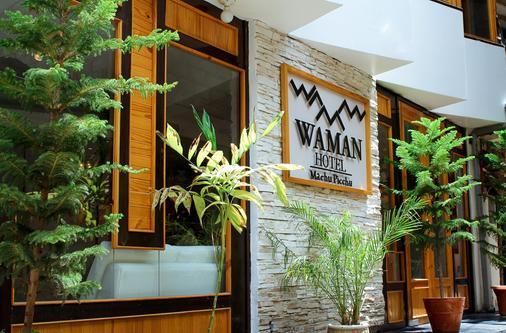 瓦曼酒店 - 马丘比丘