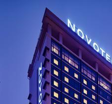 诺富特科尼亚酒店