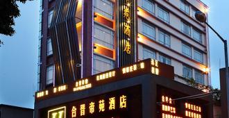 合晋帝苑酒店 - 广州 - 建筑