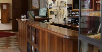 安蒂科旅馆 - 曼托瓦 - 柜台