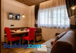 贝拉维斯塔酒店 - 利维尼奥 - 睡房