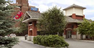 渥太华旅游宾馆&会议中心 - 渥太华