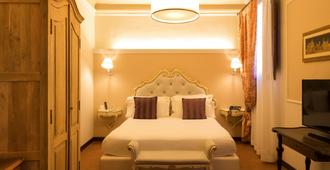 艾盖浦艺术别墅酒店 - 佛罗伦萨 - 睡房