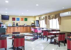 哥伦比亚康福特茵酒店 - 哥伦比亚 - 餐馆