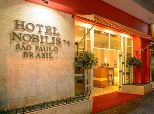 诺比利斯酒店 - 圣保罗 - 建筑