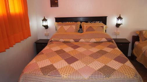 Yes Arequipa Hostel - 阿雷基帕 - 睡房