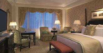 北京华贸中心丽思卡尔顿酒店 - 北京 - 睡房