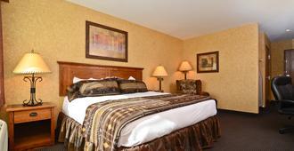 克里贝斯特韦斯特plus酒店和套房 - 法戈