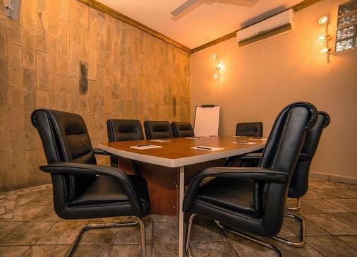 斗兽场精品酒店&Spa - 达累斯萨拉姆 - 会议室