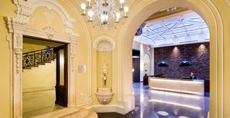 兹茨宫酒店 - 布达佩斯 - 柜台