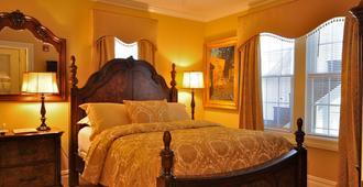 亚特兰提斯旅馆酒店 - 大洋城 - 睡房