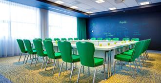 普尔科沃机场丽笙公园酒店 - 圣彼德堡 - 会议室