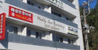 坎特伯雷酒店 - 东伊豆町 - 建筑