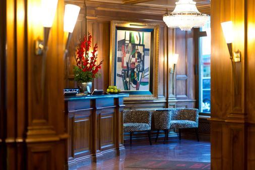 头等国王酒店 - 慕尼黑 - 大厅