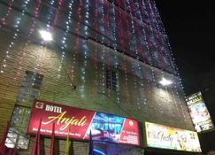 安哈里酒店 - Deoghar - 建筑