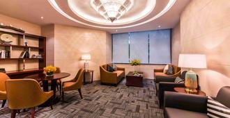 广州盛雅服务公寓 - 广州 - 休息厅