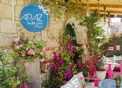 阿帕兹阿拉恰特酒店 - 阿拉恰特 - 户外景观
