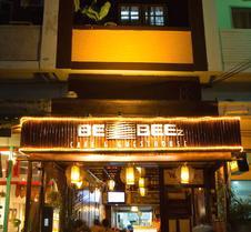 比布吉咖啡厅及宾馆