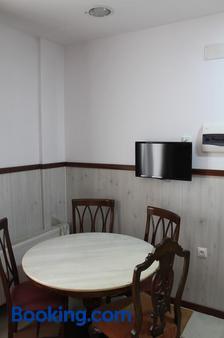 唐宝拉酒店 - 科尔多瓦 - 餐厅