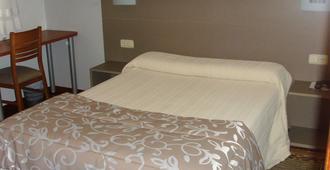 Pr福尔诺斯酒店 - 圣地亚哥-德孔波斯特拉 - 睡房