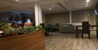 阿哈尔酒店 - 萨拉热窝