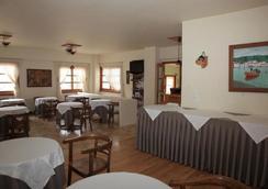 莫奈姆瓦夏普拉玛塔里斯酒店 - 莫奈姆瓦夏 - 餐馆