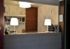 Brit Hotel Cherbourg Octeville - 瑟堡 - 餐馆