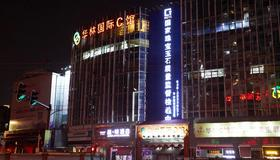 广州玉城酒店 - 广州 - 建筑