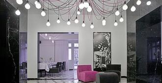 铂金宫殿公寓精品酒店 - 波兹南 - 大厅