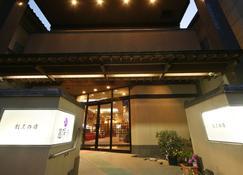 游汤亭旅馆 - 磐城市 - 建筑