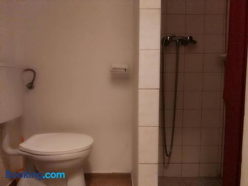 卡门膳食公寓 - 布达佩斯 - 浴室