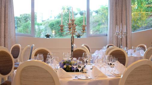 蒙切斯泰恩城堡酒店 - 萨尔茨堡 - 宴会厅